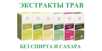банерЭкстракты трав «Новая жизнь» - без спирта и сахара