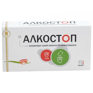 Алкостоп, концентрат сухой напитка безалкогольного описание, отзывы