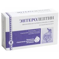 Энтеролептин - при лечении колитов, энтероколитов, дисбактериоза кишечника