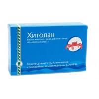 Хитолан (Хитозан) - для детоксикации организма, очистка, вывод токсинов
