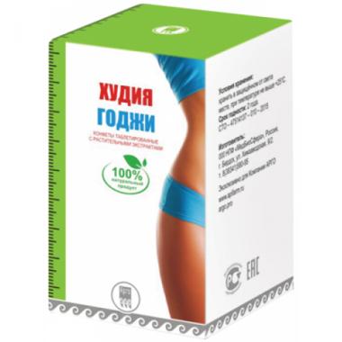 ХудияГоджи, конфеты таблетированные с растительными экстрактами  описание, отзывы