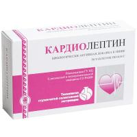 Кардиолептин - для седца, способствует снижению артериального давления