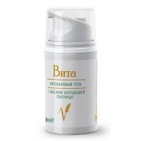 АргоВасна Вита с маслом зародышей пшеницы - предупреждение процессов старения, повседневный уход за кожей