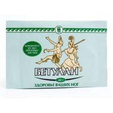 «Бетулан», концентрат березовый для размягчения и удаления мозолей и «натоптышей» на ногах
