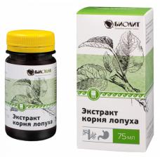 Экстракт корня лопуха - очистка организма от шлаков и токсинов