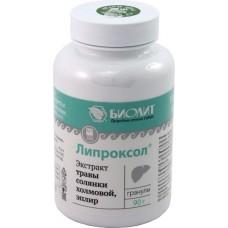 Липроксол - улучшает состояние печени