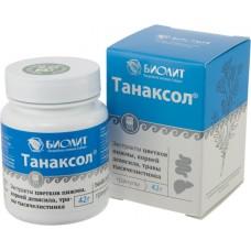 Танаксол для профилактики и лечения лямблиоза
