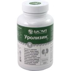 Уролизин   - улучшает работу мочевыделительной системы