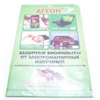 Агеон «БИОсмартфон», биофильтр защитный от электромагнитных излучений мобильных телефонов