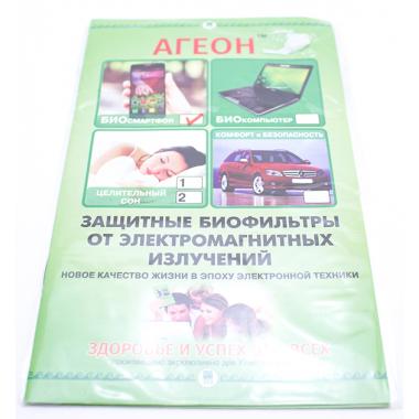 Агеон «БИОсмартфон», биофильтр защитный от электромагнитных излучений описание, отзывы