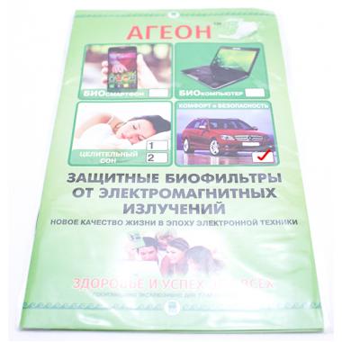 Агеон для автомобиля «Комфорт и безопастность», биофильтр защитный от электромагнитных излучений описание, отзывы