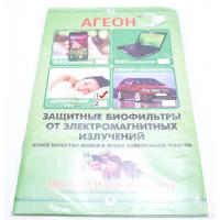Агеон «Исцеляющий сон», биофильтр защитный от электромагнитных излучений