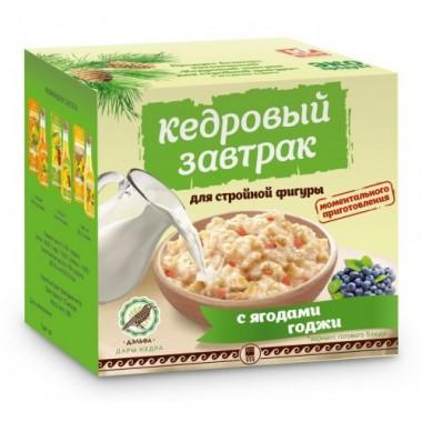«Кедровый завтрак для стройной фигуры» с ягодами годжи  описание, отзывы