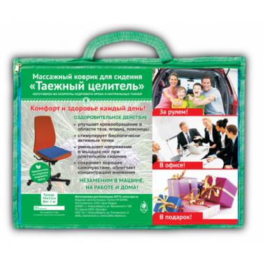 Массажный коврик для сидения «Таежный целитель» описание, отзывы