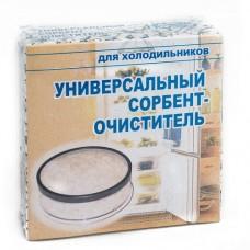 Универсальный сорбент-очиститель для холодильников - избавит от неприятных запахов и влаги