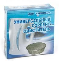 Универсальный сорбент-очиститель для чайников - бескорпусный фильтр для воды и антинакипин