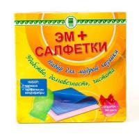 ЭМ+-салфетки, набор - варежка и салфетки из микрофибры