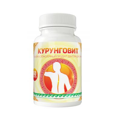 Курунговит, кисломолочный продукт сухой описание, отзывы
