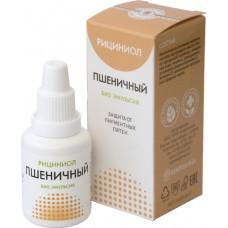 «Рициниол Пшеничный» для ухода за кожей лица, шеи и области декольте