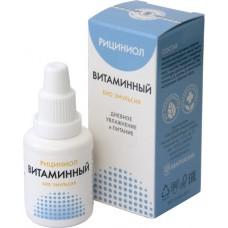«Рициниол Витаминный» для омолаживающего эффекта и борьбы с признаками старения