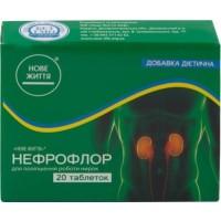 Нефрофлор (поддержка почек)