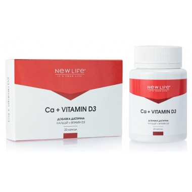 Ca + Vitamin D3 (Кальций + Витамин D3) капсулы описание, отзывы