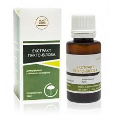 Гинкго-билоба экстракт (для мозга и сосудов)