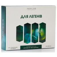 Фито-здоровье - Для легких (улучшение работы легких)