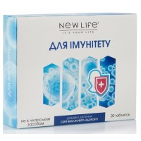 Фито-здоровье - Для иммунитета (поднять иммунитет)