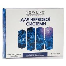 Фито-здоровье - Для нервной системы (от нервов, успокоительное)