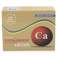 Кальцифлор (источник кальция)