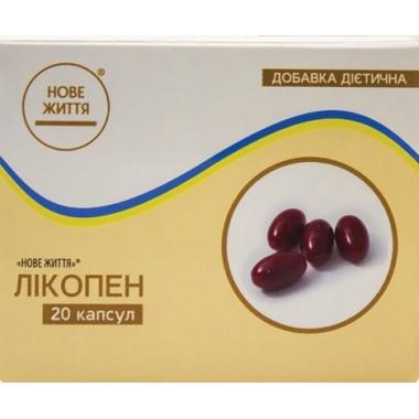 Мягкие капсулы Ликопин добавка диетическая описание, отзывы