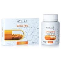 Spice Pro (Спайс Про) капсулы - для пищеварения, похудения, иммунитета