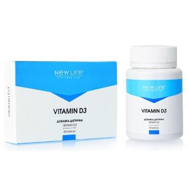 Vitamin D3 (Витамин D3) капсулы описание, отзывы