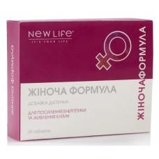 Женская формула (здоровье женщины)