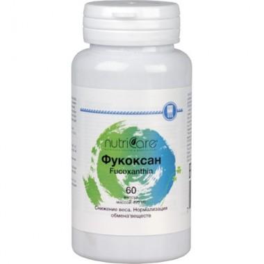 Фукоксан (Fucoxantin)  описание, отзывы