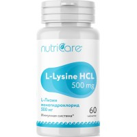 L-Лизин моногидрохлорид 500 мг против вирусов герпеса и ОРВИ