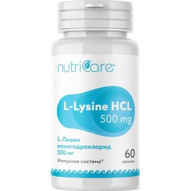 L-Лизин моногидрохлорид 500 мг (L-Lysine)  описание, отзывы