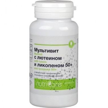 Мультивит с лютеином и ликопином «50+» (Multivit with lutein and lycopene 50+)  описание, отзывы