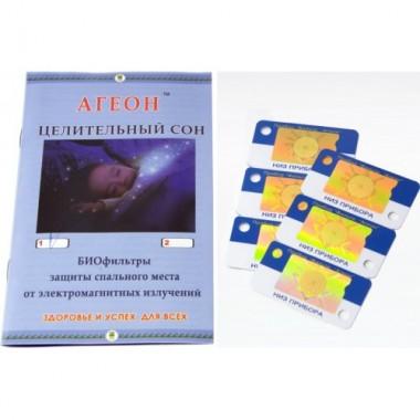 Агеон «Исцеляющий сон», биофильтр защитный от электромагнитных излучений описание, отзывы