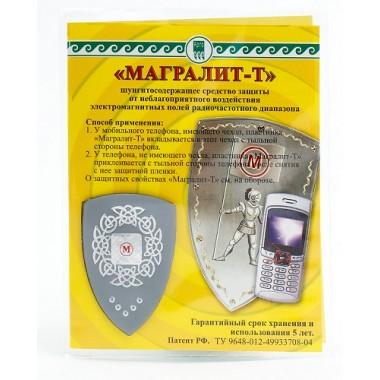 Магралит-Т, накладка антиэлектромагнитная для мобильных телефонов описание, отзывы