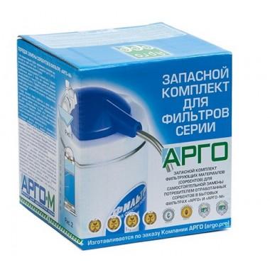 Комплект запасной для фильтров АРГО и АРГО-М описание, отзывы