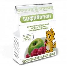 Конфеты молочные обогащенные Бифидопан
