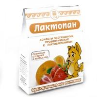 Конфеты молочные обогащенные Лактопан