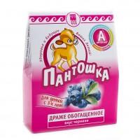 Пантошка-А, драже для детей - витамины для зрения