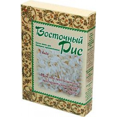 Каша крупяная сухая быстрого приготовления «Восточный рис» (код 0231) описание, отзывы
