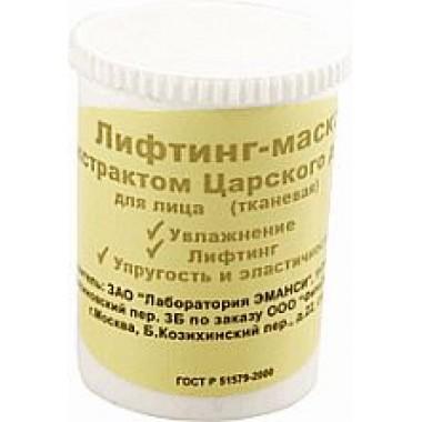 Лифтинг-маска с экстрактом царского дерева для лица (тканевая) описание, отзывы
