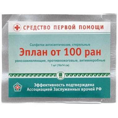 Салфетка стерильная, антисептическая, ранозаживляющая «Эплан»® от 100 ран»® описание, отзывы