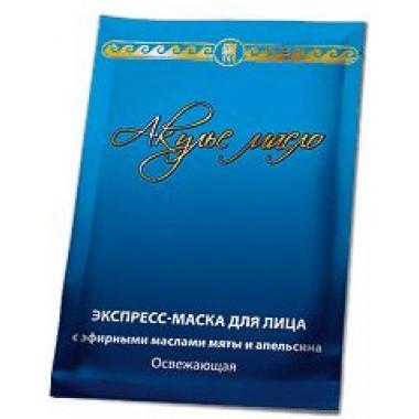 Экспресс-маска для лица «Акулье масло» с эфирными маслами мяты и апельсина описание, отзывы
