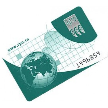 Карточка дисконтная АРГО (код  9043) описание, отзывы